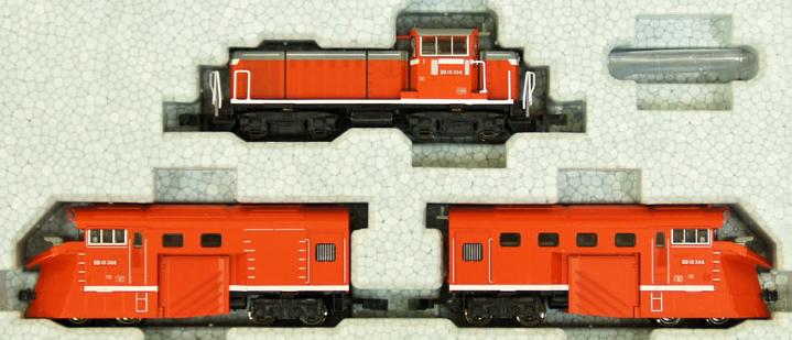 Diesel Locomotive Type DD16-304 with Snowplow Cars - 3 Cars Set