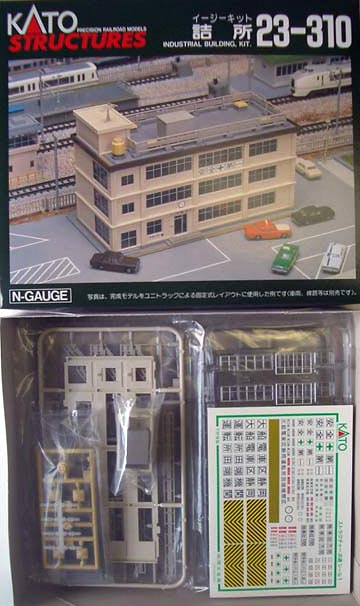 NEW KATO 23-310 INDUSTRIAL BUILDING KIT