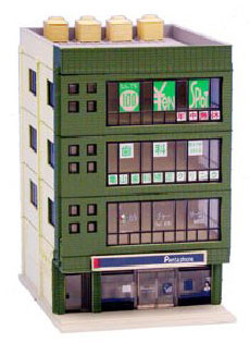 lego office building. High-rise Buildings And Malls Are Indispensable To Make A Modern Town On Your Layout. As Metro Series, They Join Now Kato Layout Scenery Accessories. Lego Office Building
