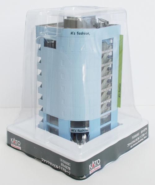5th Avenue Building 8 Floors - Department Store (Blue