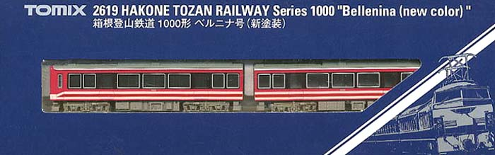 Hakone Tozan Railway Series 1000