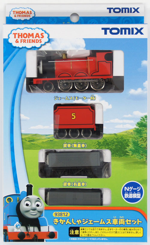 More Thomas The Tank Engine Friends Sets Available Here